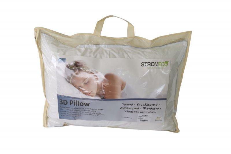 3D Pillow Standard