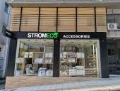 STROM ECO Accessories